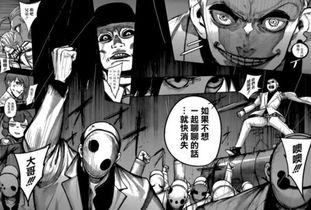 金木研漫画175 旧多惨败,独眼王泉姐复活,下一个是有马
