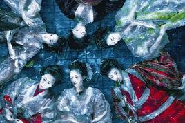 沈朝方 《像是一场梦》 220*177cm 材料 C-Print 2008年-当代艺术思维...