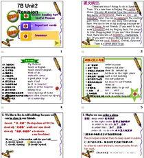 牛津译林版七年级下英语试卷 课件 学案 素材 教案 21数学教育网