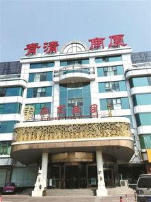 遍存在出入私人会所问题,包括北京徽商故里饭店等4家会所、酒店被...