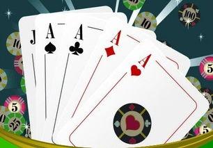 地方性棋牌游戏平台还能赚钱吗