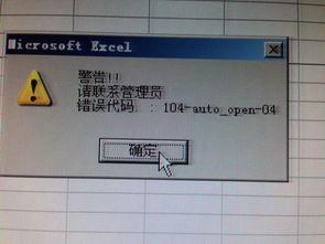 ...0b错误代码,无法粘贴信息