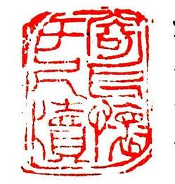 是用笔和纸游于山川之间,而他是以手中的刻刀一笔一划徜徉在锦绣诗...