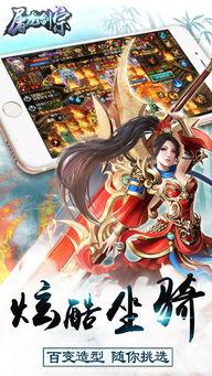 龙吟传奇下载 龙吟传奇苹果版下载 牛游戏网