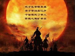 中国十大古典名曲 纯音乐