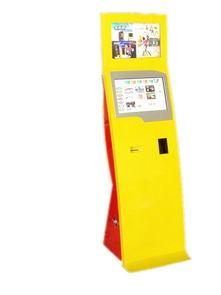 供应19寸立式双屏打印广告机
