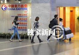 近日搜狐视频在机场刚撞见来去匆... 两人已打成VIP客户,多次免费享...