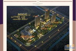 各大黄金商圈,工作在上海,居住在花桥已成为众多上海打拼者的共同...