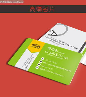 ...公司名片 名片设计模板 名片模板下载 名片卡片 公司名片 个人名片 ...