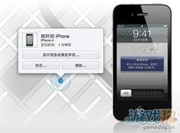 ...dog.cn/news/20120306/32787.htmlhttp://iphone.gamedog.cn/news/list...