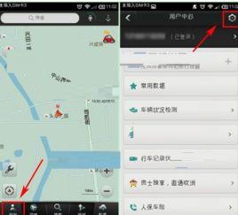 2)打开GPS定位右边的【按钮】,接着会跳转到本机GPS的设置,打...