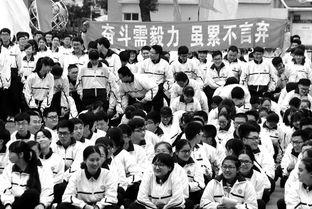 ...举行2016届高考倒计时100天誓师大会.活动举行了集体升旗、宣誓...