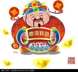 卡通肥胖的财神爷CDR素材免费下载 编号98573 红动网