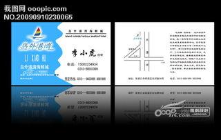 餐饮茶艺名片模板下载|名片PSD源文件下载设计创意砖墙裂缝名片模...