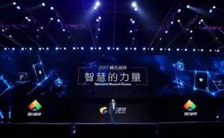 腾讯棋牌开启2017年 智慧的力量 新布局