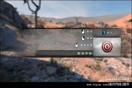 坎贝拉危险狩猎2013 免安装中文硬盘版 坎贝拉危险狩猎2013 免安装中...
