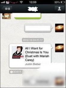 微信怎么分享音乐歌曲视频 微信分享音乐歌曲视频教程
