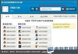 QQ空间克隆器怎么用 QQ空间克隆器免费下载安装 具体操作使用教程...