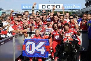 2018年MotoGP暂定赛程及参赛车手公布