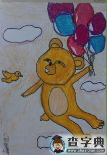 抓着气球的图图怎么画