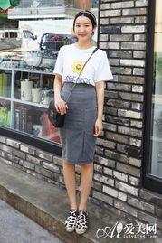 包臀裙 T恤 韩国街拍最热搭配