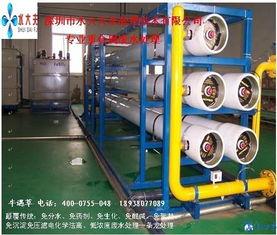 广东最大的废水处理设备供应商 环保水大夫一体化废水处理设备