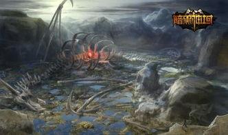 黑暗大陆的史诗-梦魇降临 暗黑神域 全新版本内容曝光