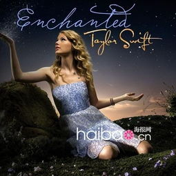 泰勒·史薇芙特 (Taylor Swift) 个人香水