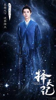...改编自猫腻同名小说的电视剧《择天记》在上海举行开机发布会.发...
