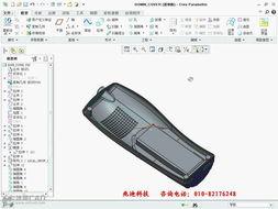 钉钉软件使用教程视频-2.运用孔工具中的螺钉孔选项创建无绳电话下盖底部螺钉沉头孔,如图...