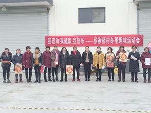 苏州市妇女联合会
