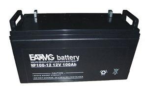湖北UPS蓄电池