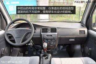 五菱荣光2017小卡新款优惠多少钱荣光小卡二手车便宜吗