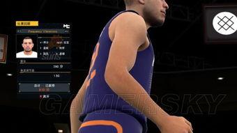 NBA2K16 MC模式后卫生涯图文流程一览