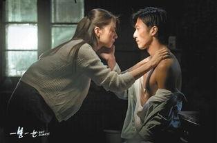 ...圆主演的电影《一生一世》昨日曝光了一组二人的亲密剧照.-一生一...
