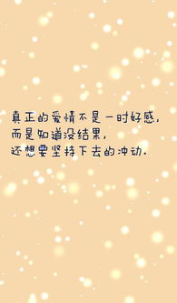 清新带文字的QQ个性透明图片皮肤