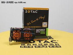 索泰GTX650Ti BOOST 2GD5 极速版HA降价