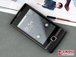 华为U8500正面图片-HTC渴望让位 三月Android手机销量排行