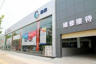 请问天津的东风日产4S店有几家图片 232038 1600x1066-天津东风日......