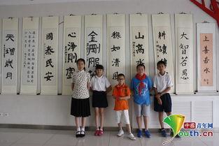 我为家乡添光彩手抄报米国内裤-参加座谈会的学校乐团负责人赵志敏老师告诉中国青年网记者: