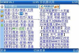 不掉线 手机挂QQ省电省流量简单攻略