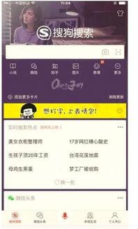 .sogou.com ),就能在页面中间的功能按钮中找到图标是酱婶的 ? 的...