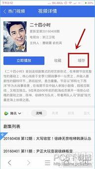 QQ浏览器无法下载视频怎么办