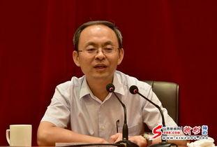李俊明同志任中共忻州市委书记