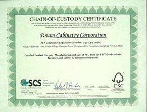 ...责任重 FSC认证给地球多点绿