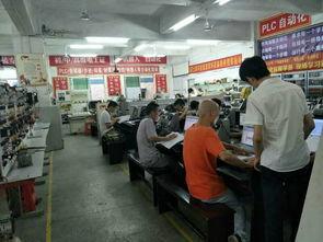 三菱PLC编程培训