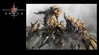 怪物-黑噬龙-群龙默示录