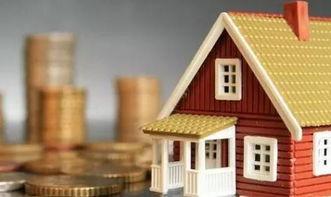 报告称去年中国家庭人均财富144197元