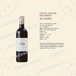 加州红红酒价格 加州红红酒批发 搜了网移动版