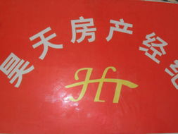 北京打工:租房篇